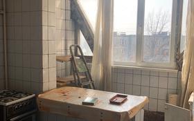 3-комнатная квартира, 70 м², 5/9 эт., Ташкентская 29 — Розыбакиева за 21 млн ₸ в Алматы, Алмалинский р-н