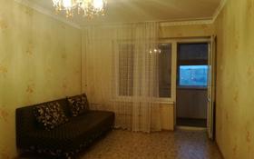 2-комнатная квартира, 53 м², 7/9 эт., 27-й мкр за 9.3 млн ₸ в Актау, 27-й мкр