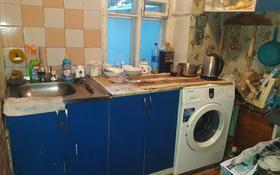 4-комнатный дом, 70 м², 5 сот., Леваневского за 4.5 млн ₸ в Усть-Каменогорске