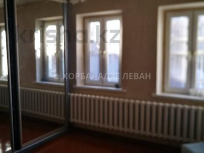 4-комнатный дом, 100 м², 10 сот., мкр Алатау за 56 млн 〒 в Алматы, Бостандыкский р-н — фото 13
