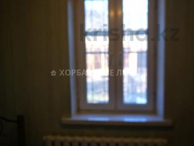 4-комнатный дом, 100 м², 10 сот., мкр Алатау за 56 млн 〒 в Алматы, Бостандыкский р-н — фото 14