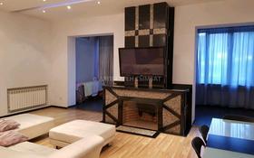 4-комнатная квартира, 200 м² помесячно, улица Омаровой 29 — Достык за 500 000 〒 в Алматы, Медеуский р-н