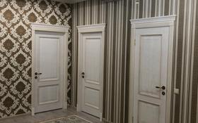 3-комнатная квартира, 120 м², 2/11 эт. помесячно, мкр Жетысу-3 65 — Абая Сайна за 480 000 ₸ в Алматы, Ауэзовский р-н