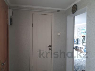 5-комнатный дом, 150 м², 6 сот., Ташкентская 60 за 16 млн ₸ в Актобе