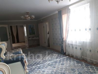 5-комнатный дом, 150 м², 6 сот., Ташкентская 60 за 16 млн ₸ в Актобе — фото 5