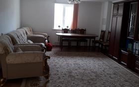 2-комнатный дом помесячно, 70 м², 10 сот., Юго Запод 2 2 за 45 000 ₸ в Актобе, Новый город