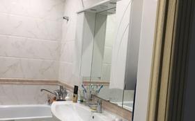 4-комнатный дом, 167 м², 9 сот., Интернациональная за 30 млн 〒 в Щучинске
