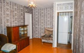 2-комнатная квартира, 48 м², 2/5 этаж, Карима Сутюшева за ~ 10 млн 〒 в Петропавловске