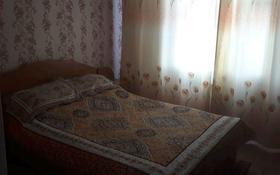 3-комнатная квартира, 67 м², 4/5 этаж, улица Машиностроителей 6 за 9.5 млн 〒 в Усть-Каменогорске