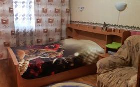 2-комнатная квартира, 55 м², 3/5 эт. посуточно, 3 микрорайон 12 за 5 000 ₸ в Риддере