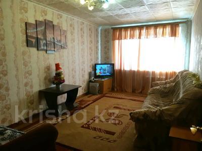 2-комнатная квартира, 55 м², 3/5 эт. посуточно, 3 микрорайон 12 за 5 000 ₸ в Риддере — фото 2