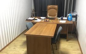 3-комнатная квартира, 58 м², 1/5 эт. помесячно, Пр Райымбека 120/124 — Панфилова за 180 000 ₸ в Алматы, Алмалинский р-н