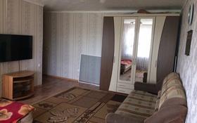 1-комнатная квартира, 32 м², 5/5 эт., Лисаковск за 2.5 млн ₸