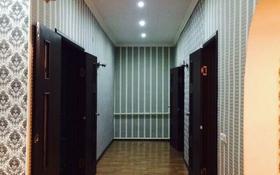 5-комнатный дом, 180 м², 8 сот., Женис 567 за 13 млн 〒 в Баскудуке