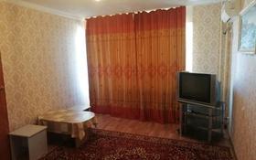 1-комнатная квартира, 34 м², 1/10 эт. по часам, 11-й мкр 8 за 1 000 ₸ в Актау, 11-й мкр