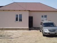 3-комнатный дом, 71.1 м², 0.08 сот.