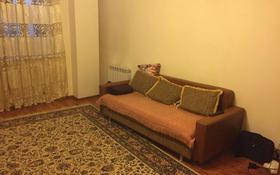 1-комнатная квартира, 44 м², 7/16 этаж, Ахмета Жубанова 10 — Амангельды Иманова за 12.1 млн 〒 в Нур-Султане (Астана)