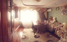 3-комнатная квартира, 75 м², 4/9 этаж посуточно, Кереева 1 за 10 000 〒 в Актобе, Старый город