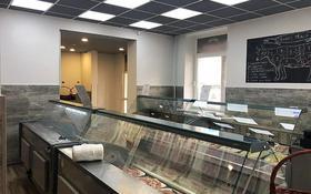 Магазин площадью 114 м², Достык (Ленина) — Богенбай батыра за 900 000 ₸ в Алматы, Медеуский р-н