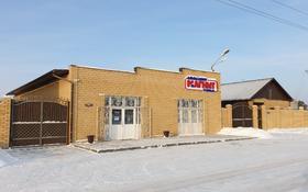 Магазин площадью 260 м², Проезд С 7/4 за 150 млн 〒 в Павлодаре