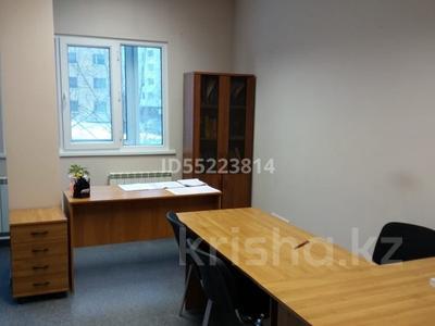 Офис площадью 19 м², улица Иманбаева 5А за 11 млн 〒 в Нур-Султане (Астана), р-н Байконур
