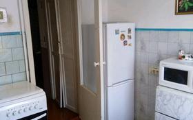 3-комнатный дом, 70 м², Новодеревенская улица 6 за 7 млн 〒 в Калининграде