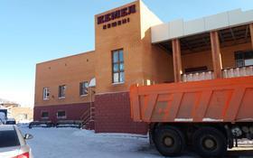 Здание площадью 700 м², Кемел 1 за ~ 45.6 млн 〒 в Нур-Султане (Астана), Алматы р-н