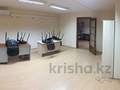 Офис площадью 45 м², 12-й микрорайон 21 — проспект Абилкайыр Хана за 2 700 ₸ в Актобе, мкр 12 — фото 2