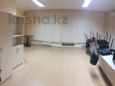 Офис площадью 45 м², 12-й микрорайон 21 — проспект Абилкайыр Хана за 2 700 ₸ в Актобе, мкр 12 — фото 3