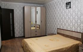 1-комнатная квартира, 34 м², 1/5 этаж посуточно, улица Алмазова 102/1 — Пр-т Евразия за 6 000 〒 в Уральске