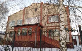 7-комнатный дом, 250 м², 10 сот., 8 Марта — Кусаинова за 49 млн ₸ в Кокшетау