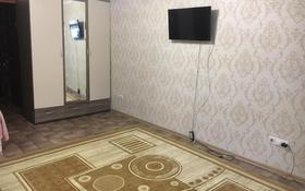 1-комнатная квартира, 32 м², 3/5 этаж, 8-й мкр за 7.2 млн 〒 в Актау, 8-й мкр
