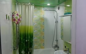 2-комнатная квартира, 60 м², 5/5 этаж посуточно, Астана 16/1 — проспект Независимости за 12 000 〒 в Усть-Каменогорске