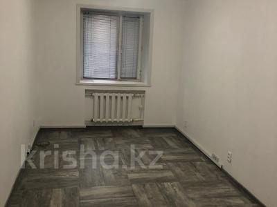 Офис площадью 105 м², Керамическая 78А за 2 000 〒 в Караганде, Казыбек би р-н — фото 9