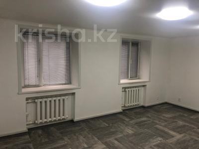 Офис площадью 105 м², Керамическая 78А за 2 000 〒 в Караганде, Казыбек би р-н — фото 6