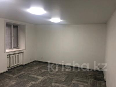 Офис площадью 105 м², Керамическая 78А за 2 000 〒 в Караганде, Казыбек би р-н — фото 7