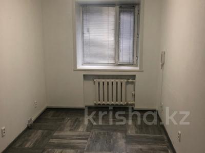 Офис площадью 105 м², Керамическая 78А за 2 000 〒 в Караганде, Казыбек би р-н — фото 10