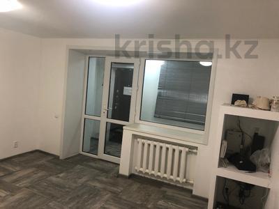 Офис площадью 105 м², Керамическая 78А за 2 000 〒 в Караганде, Казыбек би р-н — фото 2