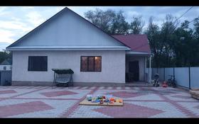 5-комнатный дом, 140 м², 5 сот., Жибек жолы 28 за 18 млн ₸ в Капчагае