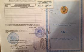 Дача с участком в 7 сот., Речная 30 за 1.5 млн 〒 в Кокшетау