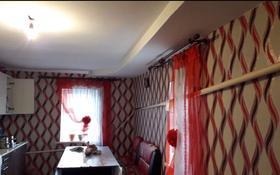 3-комнатный дом, 98.8 м², 13 сот., Нахаловка 207 за 8 млн ₸ в Экибастузе