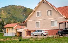 6-комнатный дом посуточно, 200 м², Заречная за 90 000 〒 в