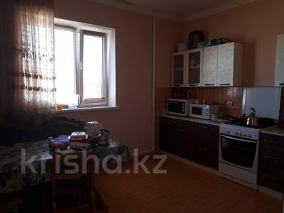 5-комнатный дом, 201.6 м², 10 сот., Жумыскер 2. за 32 млн 〒 в Атырау — фото 16