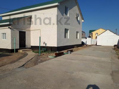 5-комнатный дом, 201.6 м², 10 сот., Жумыскер 2. за 32 млн 〒 в Атырау — фото 27