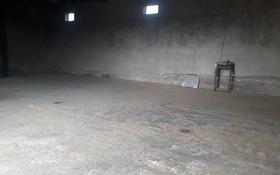 Промбаза 1 га, Мамынова 237 — Аль Фараби за 700 000 ₸ в Шымкенте, Каратауский р-н