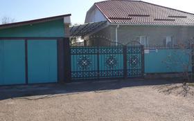 4-комнатный дом, 100 м², 19.48 сот., Базарбаева 81 за 35 млн ₸ в Талдыкоргане