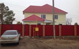 7-комнатный дом посуточно, 330 м², 11 сот., Комунальный 10 за 30 000 ₸ в Актобе