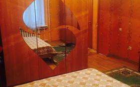 3-комнатная квартира, 90 м², 2 эт. помесячно, Шоссейная 207г за 110 000 ₸ в Щучинске
