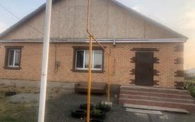 4-комнатный дом, 127 м², 12 сот., Мкрн Северо Запад за 21 млн 〒 в Костанае
