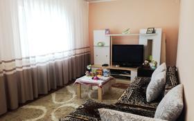 5-комнатный дом, 130 м², 10 сот., Мкр 10 17 — Центральная за 15 млн 〒 в Капчагае